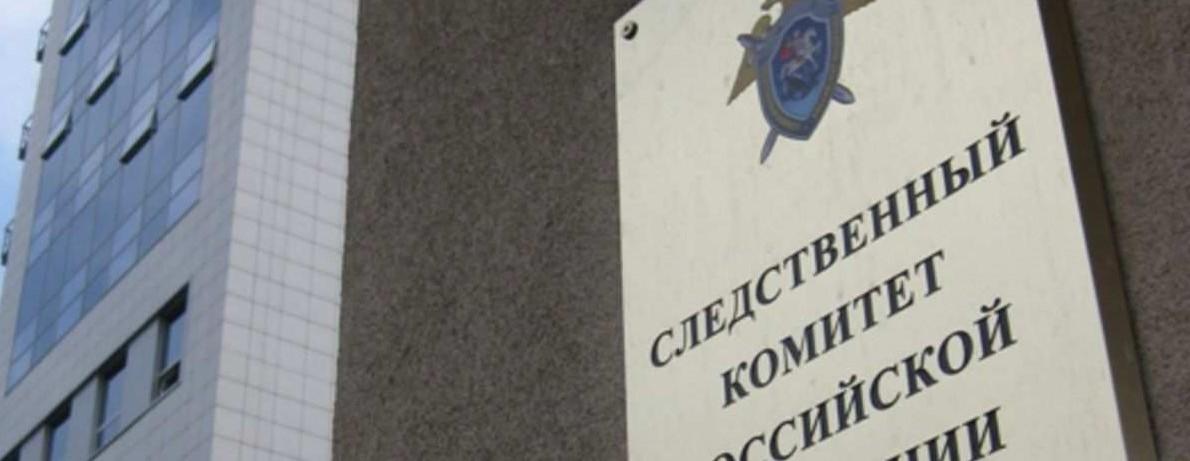 В Астрахани за подставные ДТП будут судить троих местных жителей